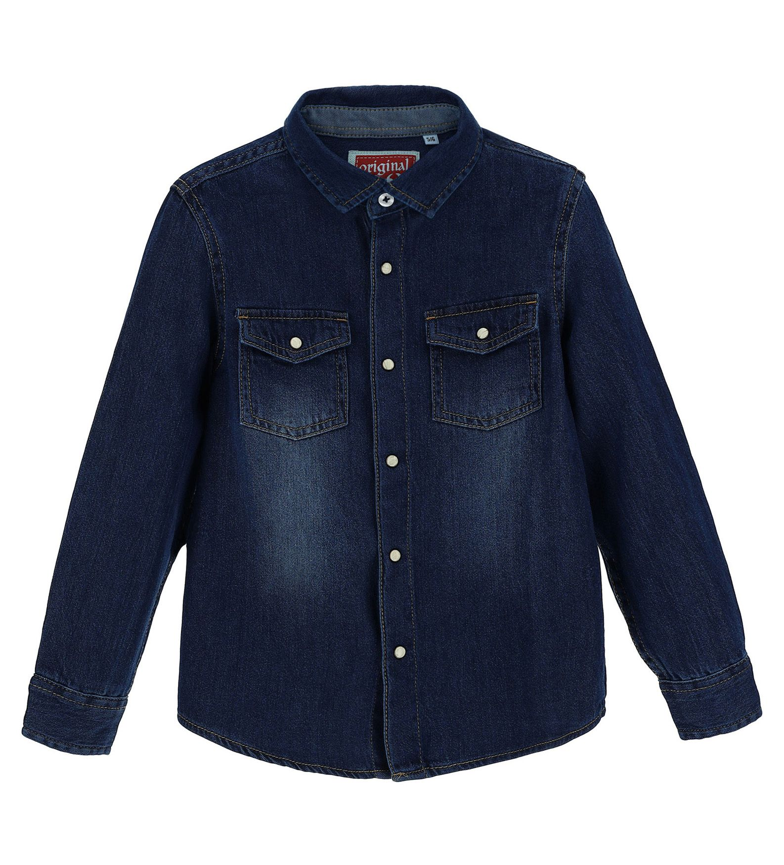 Купить Рубашка с длинным рукавом Original Marines, синий, 104, Мальчики, зима